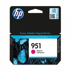 hp-cartouche-encre-951-magenta-700-pages-1.jpg